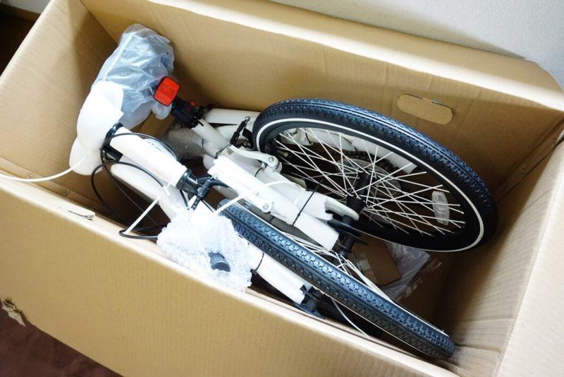 ヴァクセンの2万円台コスパ抜群の折りたたみ自転車を開封レビュー