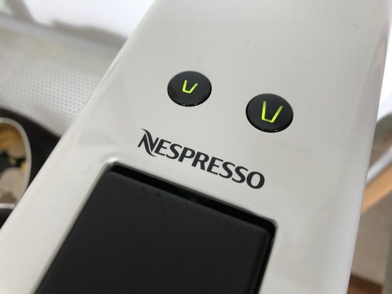 ネスプレッソのエッセンサミニをレビュー