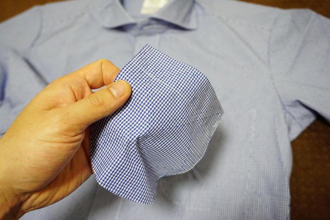 ワイシャツの胸ポケットを外してみた