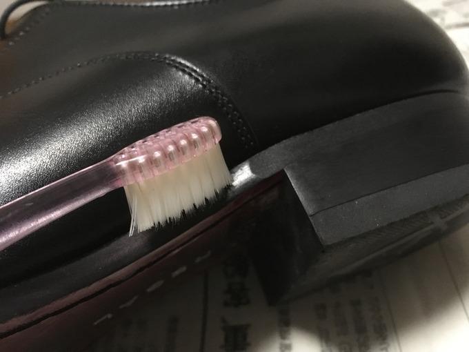 REGALリーガルの革靴のお手入れ